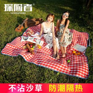 户外便携春游<span class=H>垫子</span>加厚防潮垫野餐垫ins风野炊地垫草坪露营野餐布