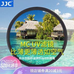 JJC <span class=H>UV镜</span>佳能索尼尼康富士奥林巴斯77mm 67mm 82mm 72mm 58mm 49mm 40.5mm 37mm 62mm 55mm 43mm 滤镜