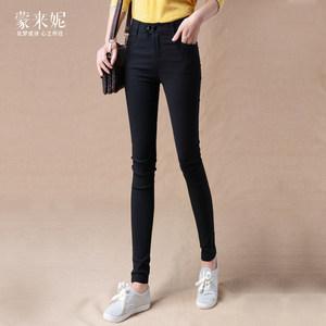 蒙来妮春秋长裤外穿加长<span class=H>打底裤</span>女超长铅笔紧身大码薄款高个子女裤