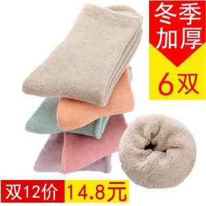 冬季袜子男<span class=H>女袜</span>冬天加厚款纯棉袜中筒保暖毛圈加绒羊毛巾袜孕妇袜