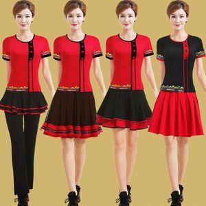 广场舞服装新款套装夏中老年短袖舞蹈裙裤妈妈气质套装运动跳<span class=H>舞裙</span>