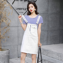 New striped short-sleeved T-shirt with letter embroidered Jean strap skirt suit for summer 2019