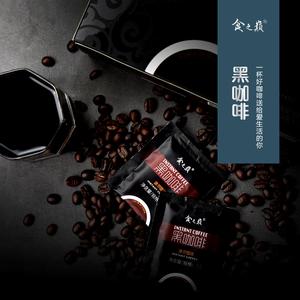 纯黑<span class=H>咖啡</span>粉100袋云南特产纯<span class=H>咖啡</span>粉速溶小粒<span class=H>咖啡豆</span>粉