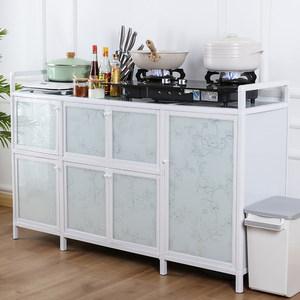 厨房碗柜厨柜简易家用橱柜出租房经济型灶台多层收纳小<span class=H>柜子</span>铝合金