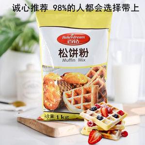 安琪百钻<span class=H>松饼粉</span>华夫饼粉鲷鱼烧早餐松饼预拌粉煎饼烘焙原料1kg