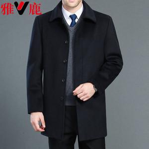 雅鹿新款羊绒大衣男加绒加厚羊毛呢子大衣中老年<span class=H>男装</span>翻领呢子外套