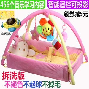 婴儿礼盒新生儿套装刚出生宝宝玩具游戏毯满月送礼物母婴用品大全