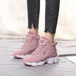 加棉高中初中女生高帮<span class=H>运动鞋</span>厚底带绒粉色高邦保暖鞋冬天波鞋防滑