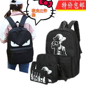 双肩包欧美新款潮流大容量旅行手提时尚背包男女大高中学生书包男