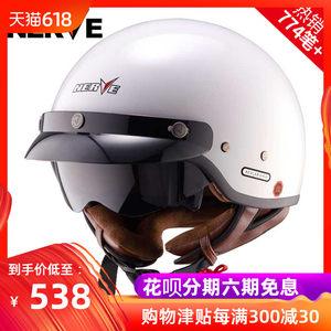 德国NERVE机车摩托车头盔复古头盔 凯夫拉纤维半盔夏季男女太子盔