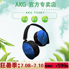 AKG/AITECHNOLOGY Y50 BT Bluetooth Headset with Magic Sound for Wireless Sports Running with Heavy Bass Closure