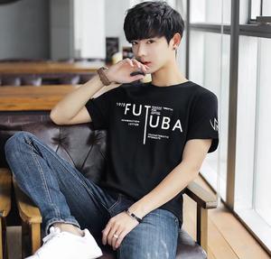 夏季大码包邮9.9元九块九便宜男装圆领修身潮韩版T恤短袖9块10元
