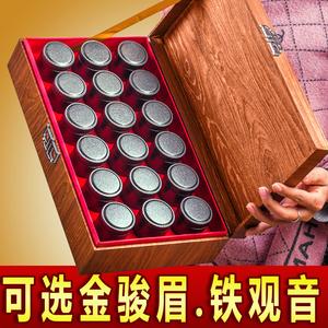 正山小种红茶武夷山桐木关<span class=H>茶叶</span>蜜香型散茶罐装礼盒装年货过年送礼