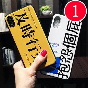 苹果8plus手机壳7plus男女款5s潮牌韩国ins风超火7p 8p网红x<span class=H>欧美</span>冷淡风iphone7plus iphonex 6s 6plus xs max