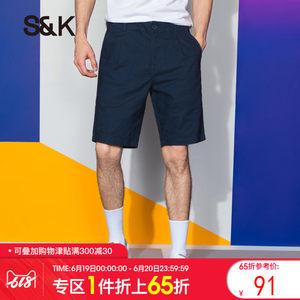 Baleno班尼路裤子男 夏季新款潮流休闲裤 纯棉仿麻短裤<span class=H>五分裤</span>