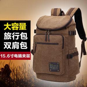 背包男士双肩包帆布电脑书包休闲旅行包户外旅游轻便大容量登山包