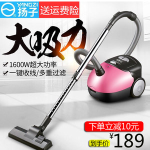 扬子手提式微型小型<span class=H>吸尘器</span>家用迷你地板地毯吸层成强力狗毛卧式