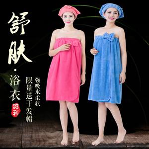 浴巾女纯棉可爱全棉可穿可裹式抹胸性感百变家用珊瑚绒吸水大浴裙