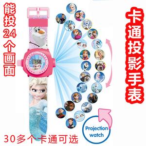 卡通24图投影表3D投影表男女公主<span class=H>玩具</span>手表电子表儿童手表生日礼物
