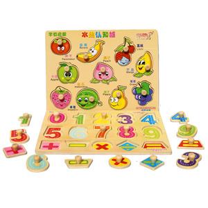 木质嵌板幼儿<span class=H>拼板</span>手抓数字水果动物宝宝<span class=H>拼图</span>儿童卡通早教益智玩具