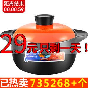 曼达尼砂锅耐高温瓦罐汤煲<span class=H>陶瓷</span>小沙锅煲汤锅炖锅明火家用燃气汤锅