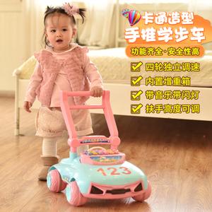 手推学步车婴幼儿助步车儿童<span class=H>玩具</span>可调速增重带音乐带闪光6/7-18月
