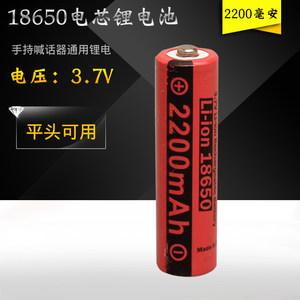 手持<span class=H>喊话器</span>专用锂电池电源3.7v1500mah2200毫安大声公充电18650