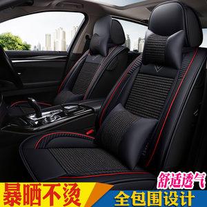 吉利金鹰名爵MG3MG5四季汽车座套全包围坐垫冰丝可爱座椅套夏<span class=H>车套</span>
