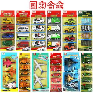 儿童迷你回力合金挖掘机工程消防小车巴士小<span class=H>汽车</span>男孩玩具套装模型