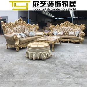 意大利手工实木雕刻法式奢华真皮客厅<span class=H>沙发</span>sofa1+2+3别墅金箔家具