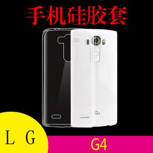 LG G4手机套保护壳硅胶套透明壳防刮<span class=H>背壳</span>外套壳胶套<span class=H>背壳</span>套后盖套