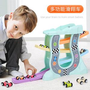 幼儿宝宝轨道车溜溜滑翔车儿童益智<span class=H>玩具</span><span class=H>小汽车</span>男孩1-2周岁3-6岁