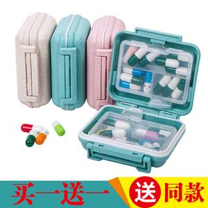 小号便携式随身迷你分装药盒大容量日本安利药品药丸旅行密封薬盒