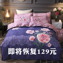 Four sets of cotton pure cotton in summer and autumn, about 1.8m bed sheet and quilt, four sets of home textile bed
