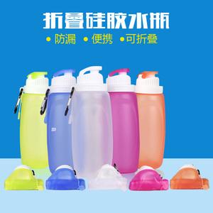 旅游硅胶水杯折叠<span class=H>水壶</span>户外便携可折叠水瓶出行装备运动创意<span class=H>水壶</span>