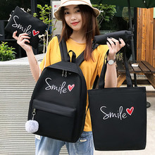 Korean version of schoolbag girls collide with color junior high school students'shoulder bags Campus Forestry Department Xiaoqingxin Baituan Canvas Backpack