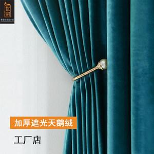 轻奢美式卧室客厅天鹅绒加厚遮光丝绒现代简约绒布拼接<span class=H>窗帘</span>雪尼尔