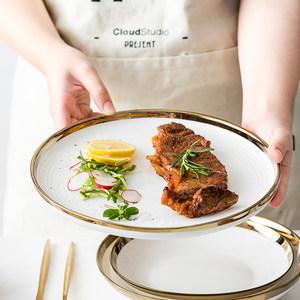 <span class=H>餐盘</span>家用欧式金色金边陶瓷好看的盘子平盘浅盘家用网红盘子ins风