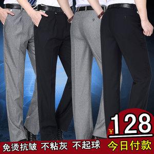 桑蚕丝<span class=H>西裤</span>男直筒宽松夏季薄款中年商务休闲免烫中老年爸爸西装裤