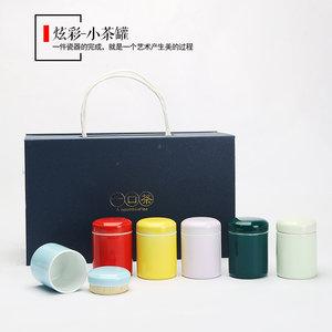 六罐装<span class=H>茶叶</span>包装礼盒小罐<span class=H>茶叶</span>罐陶瓷密封罐一口茶绿茶白茶<span class=H>黑茶</span>定制