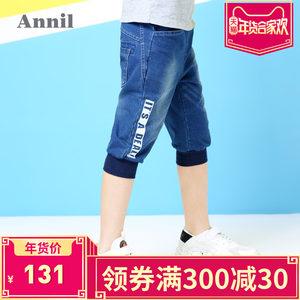 安奈儿童装2018新款夏装男童针织牛仔<span class=H>七分裤</span>中大童收口弹力牛仔裤