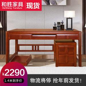 全实木书桌家用电脑桌现代新中式简约<span class=H>写字台</span>办公桌书法桌书房家具