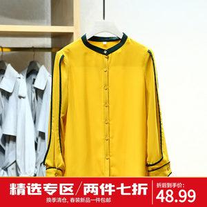 包邮~【摩】气质侧边条纹雪纺衬衫潮2019春装新款专柜品牌折扣店