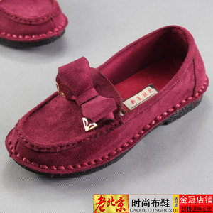 春秋老北京布鞋<span class=H>女鞋</span><span class=H>单鞋</span>软底套脚花朵低跟工作鞋广场跳舞鞋妈妈鞋