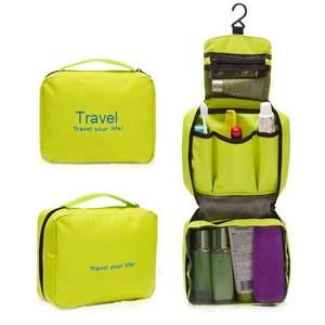 旅行出差防水洗漱包男户外旅游用品便携整理收纳袋大容量化妆包女