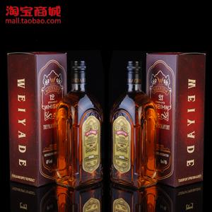 圣骑士<span class=H>威士忌</span>12 <span class=H>WHISKEY</span> 正品洋酒<span class=H>威士忌</span>酒 套餐2瓶礼盒装 鸡尾酒