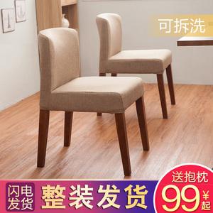可拆洗布艺<span class=H>餐椅</span>实木家用餐桌椅子简约现代皮艺西<span class=H>餐椅</span>低背咖啡椅子