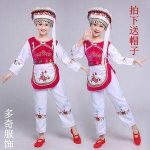云南少數民族服裝大理白族女童裝少兒童舞蹈<span class=H>服飾</span>學生舞臺演出服裝