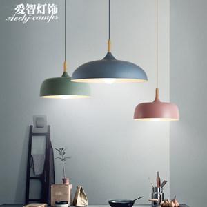 现代简约创意单头圆形吧台吊灯办公室彩色罩灯北欧时尚设计锅盖灯