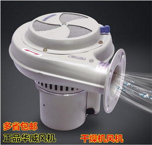 注塑干燥桶鼓风机25/50KG100其他机电五金公斤塑料烘料桶干燥机风